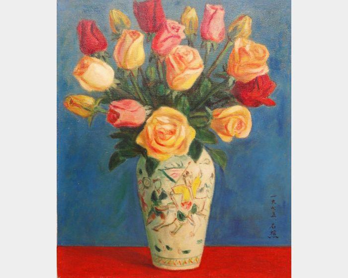 李石樵-玫瑰瓶花