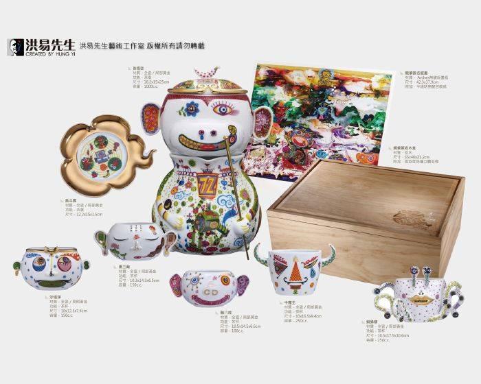 洪易-茶遊記茶具組