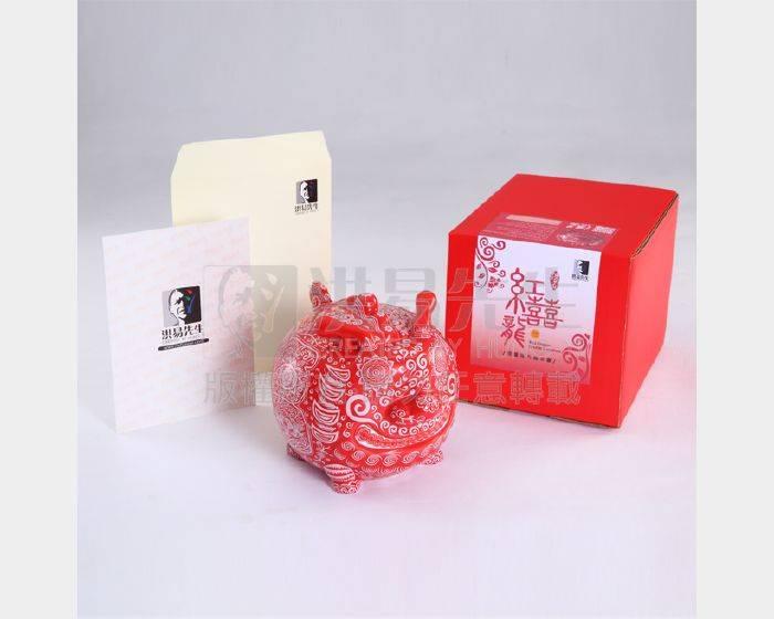 洪易-九龍茶罐-紅囍龍(平裝版)