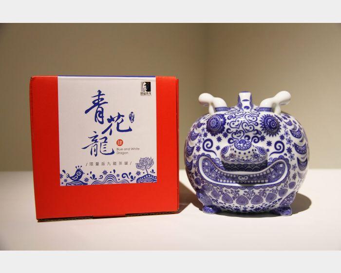 洪易-九龍茶罐-青花龍(平裝版)