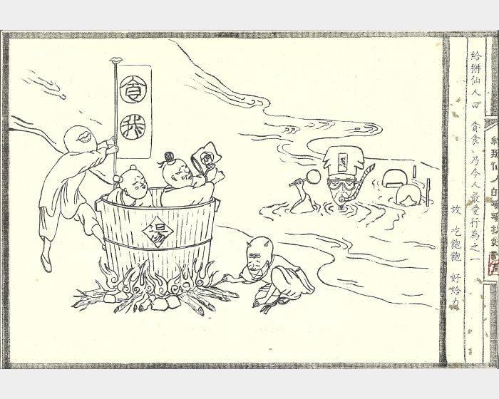詹邠-貪食