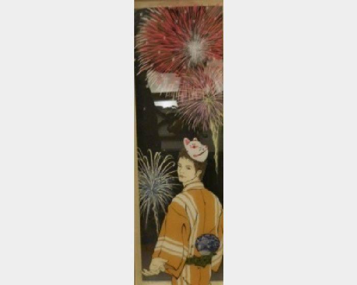 木村了子-Fire work festival