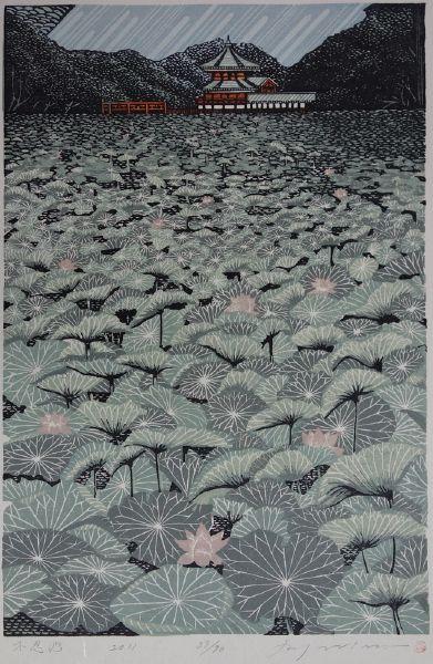 森村玲-不忍池-37/70  Shinobazu no Ike-37/70
