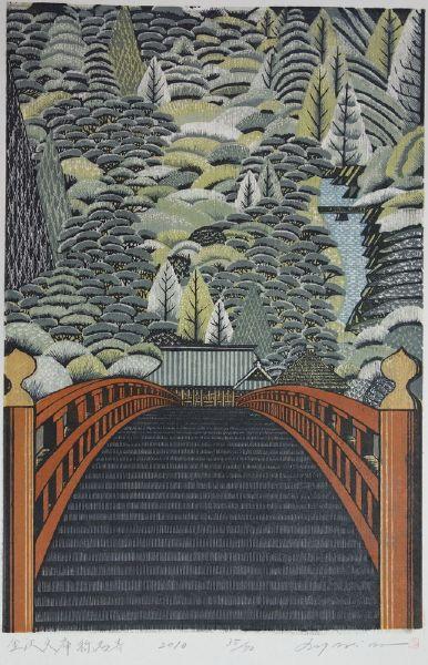 森村 玲-金澤文庫稱名寺-35/70  Kanazawabunko Shomyo-ji-35/70