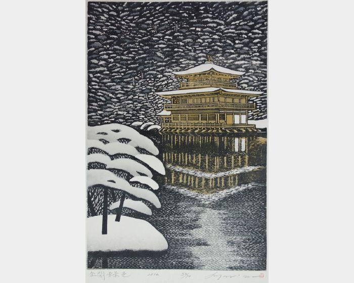 森村玲-金閣雪景色-32/70  Kinkakuji in snow-32/70