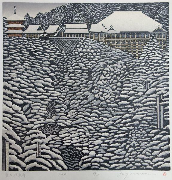森村 玲-雪之清水寺-34/65  Kiyomizu-dera in snow-34/65