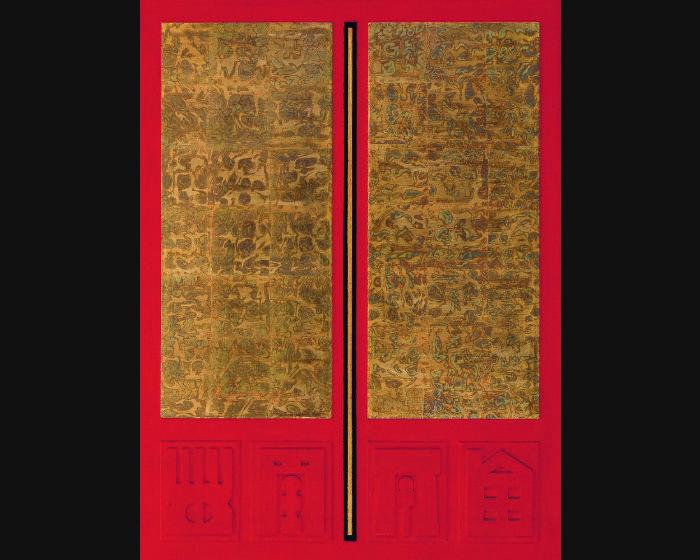 廖修平-東方之門 (二) Gate of Oriental  Ⅱ