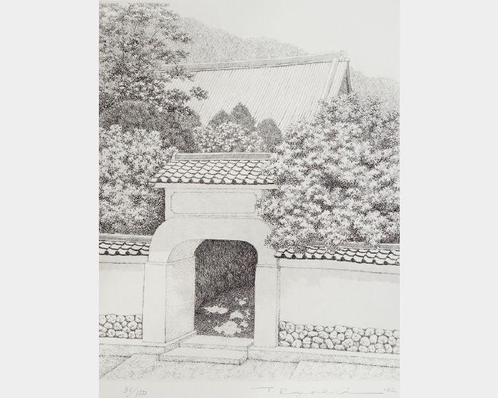 田中良平-674 萬福寺-31/150