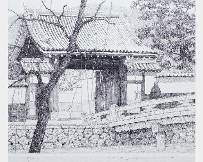 田中良平-639 知恩院古門-91/100