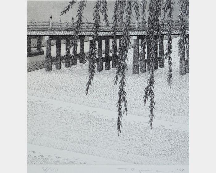 田中良平-614 三條大橋-76/150