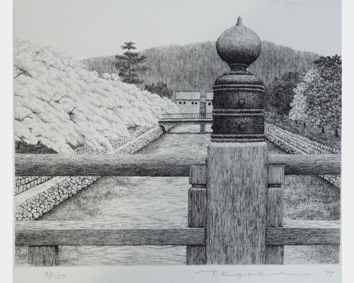 田中良平-599 流水-93/150