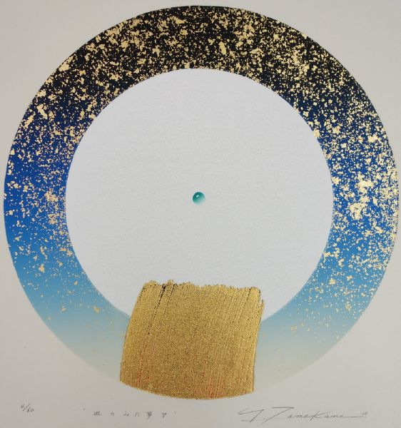 為金義勝-Space on the Dish-4/60