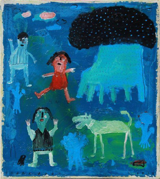 印德拉·多迪-Blue Land