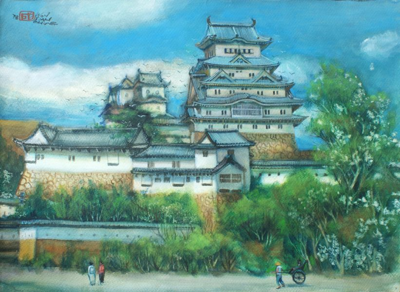 翁大成-日本古城