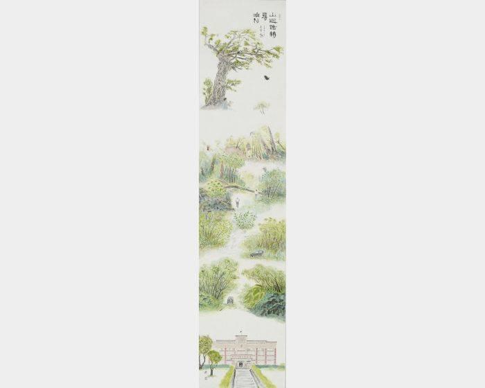 李賢文-山迴路轉尋油杉