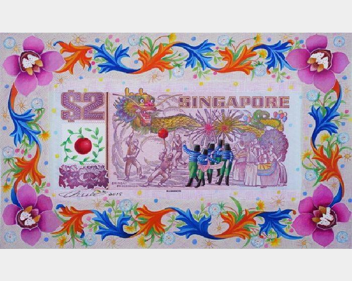 張瑞頻-新加坡幣2元Singapore's 2 SGD