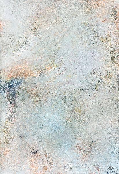 彭雄渾-Mist V