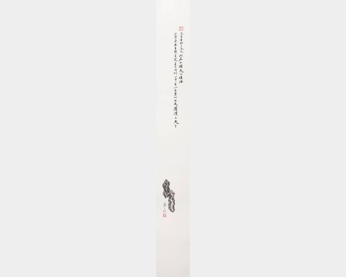 許悔之-石頭記