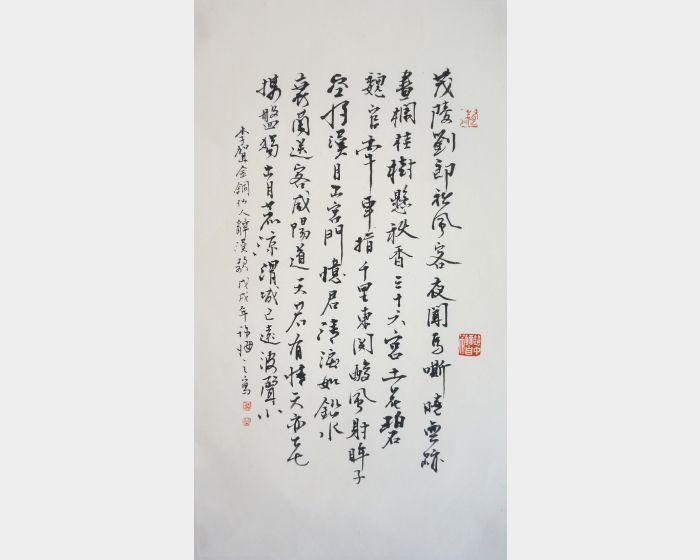 許悔之-李賀詩「金銅先人辭漢歌」