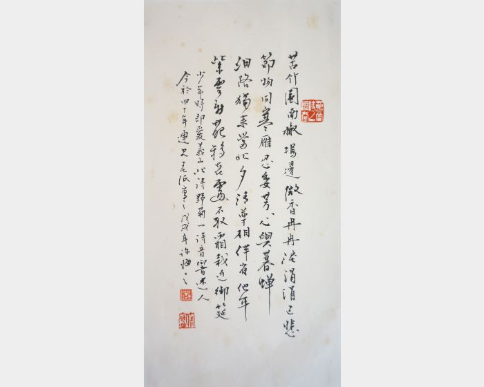 許悔之-李商隱詩「野菊」