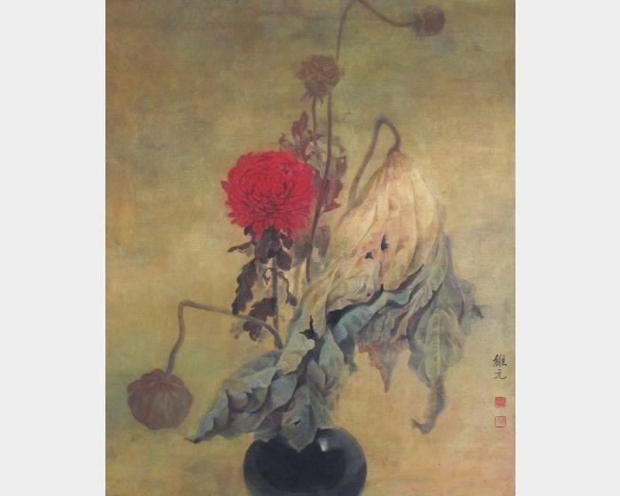張維元-枯榮