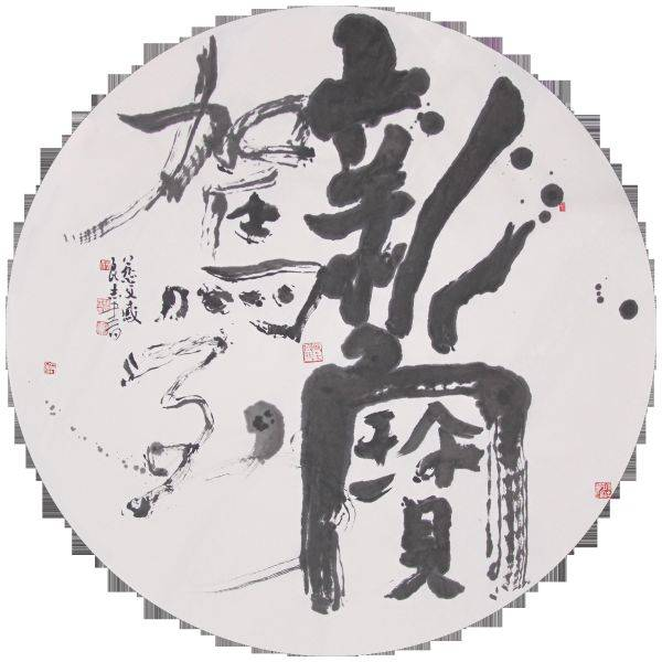 柯良志-慈父感