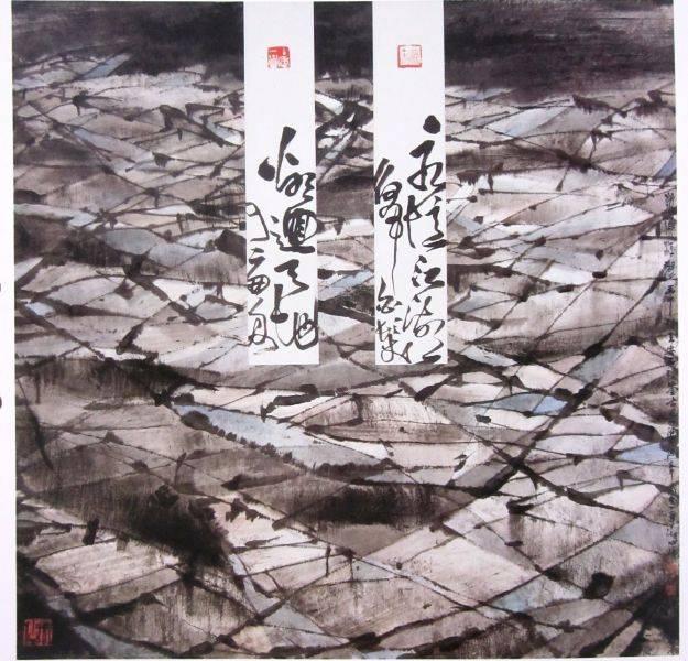 林章湖-永憶江湖