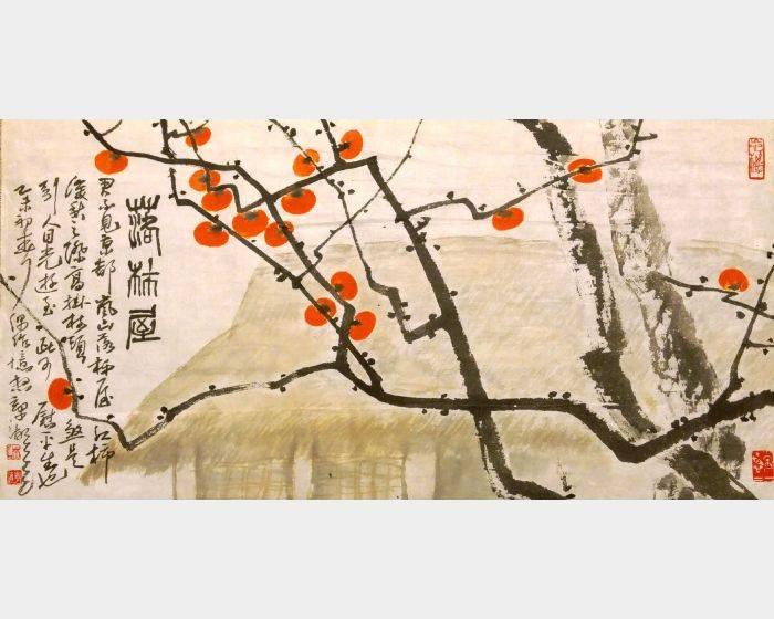 林章湖-落柿屋