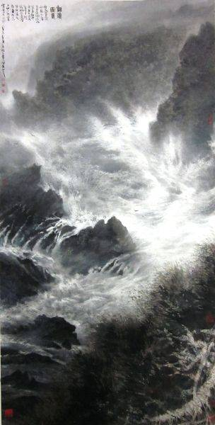 林章湖-觀濤圖意