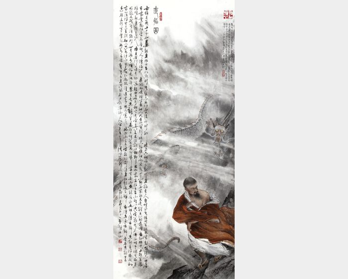 林章湖-直指圖