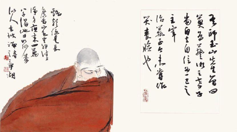 林章湖-禪意人物畫冊(八頁)-喇嘛