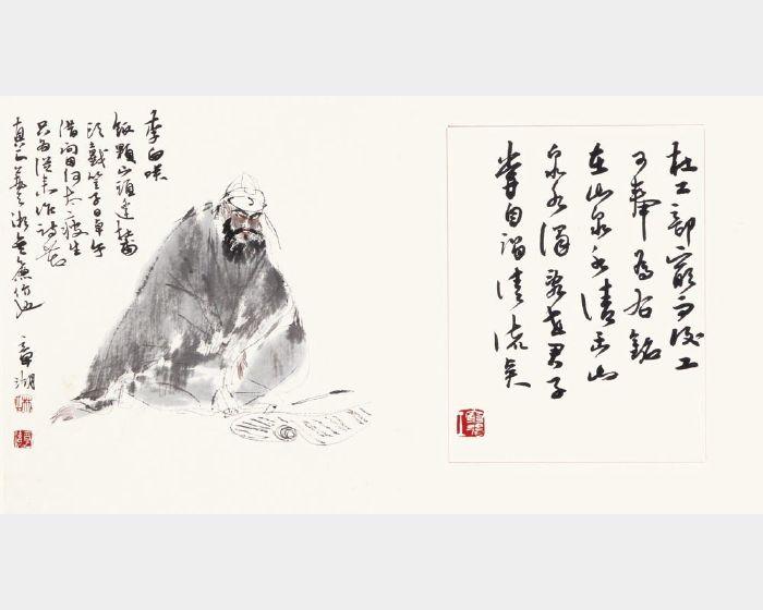 林章湖-禪意人物畫冊(八頁)-杜甫