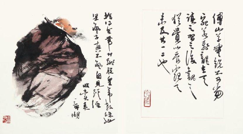 林章湖-禪意人物畫冊(八頁)-粱楷