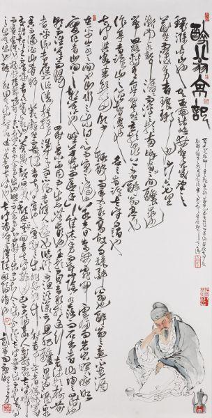 林章湖-醉翁亭記