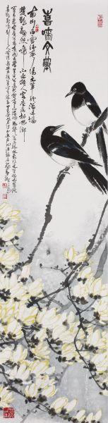 林章湖-喜啼文筆