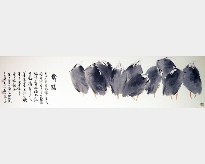 林章湖-食祿