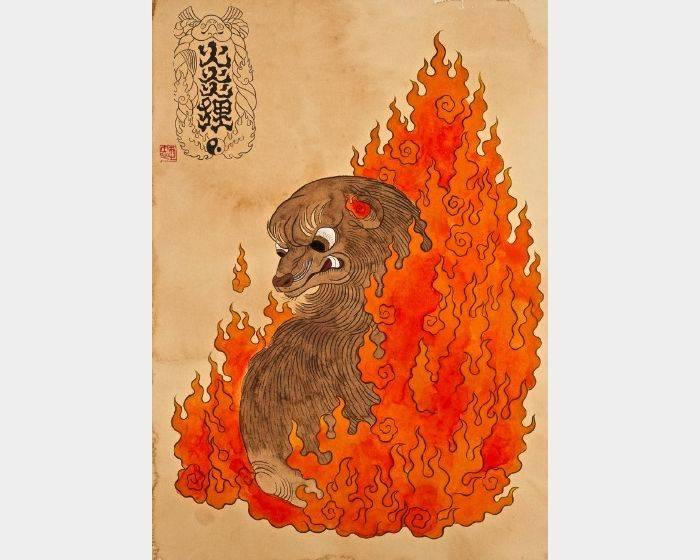 石黑 亞矢子-火炎貍(火焰狸a flaming raccoon dog)