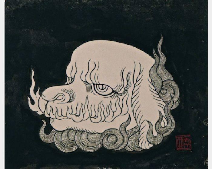石黑 亞矢子- 髑髏炎(骷髏頭焰 a skull flame)