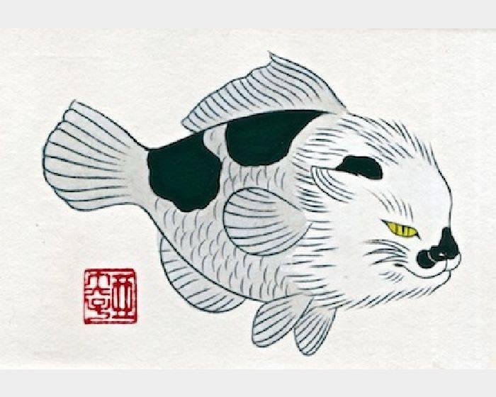 石黑 亞矢子-猫面魚2(貓臉魚2 a fish with a cat face 2)