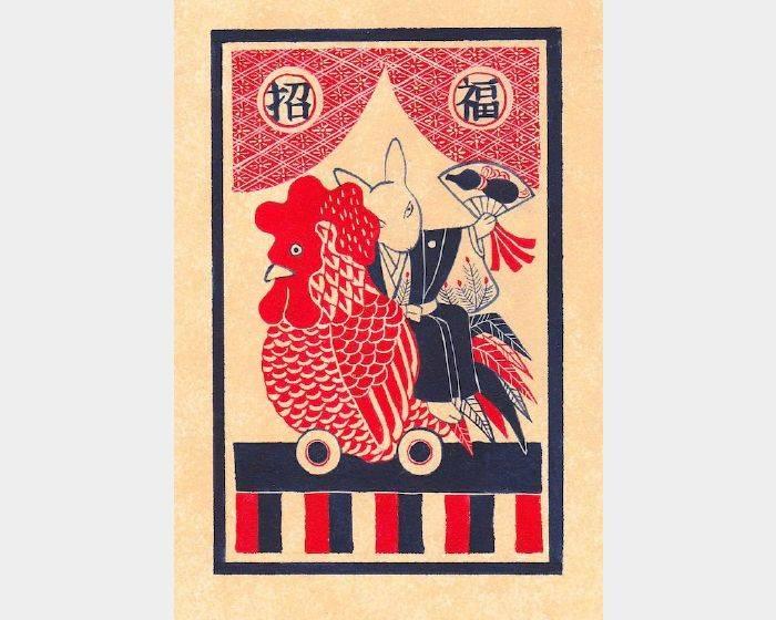中村あや子(中村Ayako)-酉車(とりくるま 雞車)