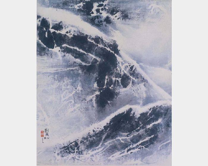 劉國松-康地嘉雪坡