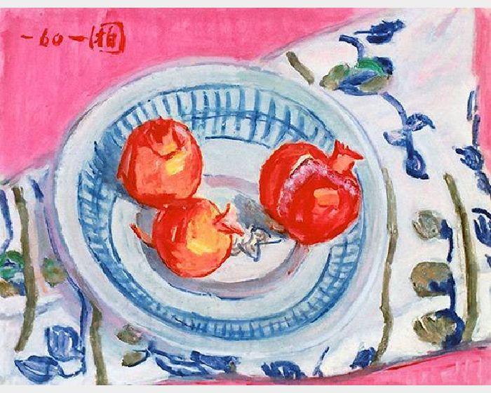 郭柏川-花布上的石榴