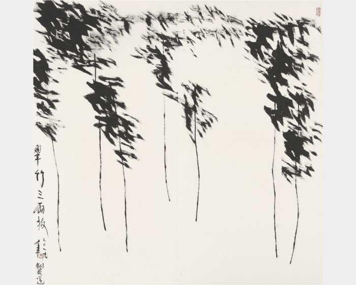 翠竹三兩枝