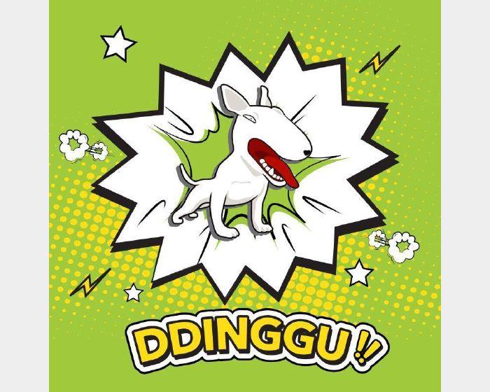李承九-DDinggu
