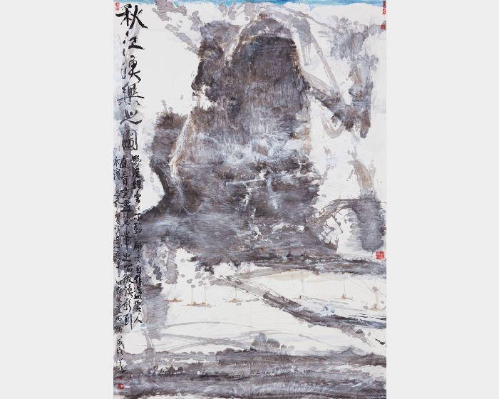 戚維義-秋江漁樂之圖