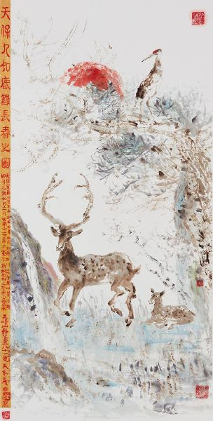 戚維義-天保九如鹿鶴長春圖