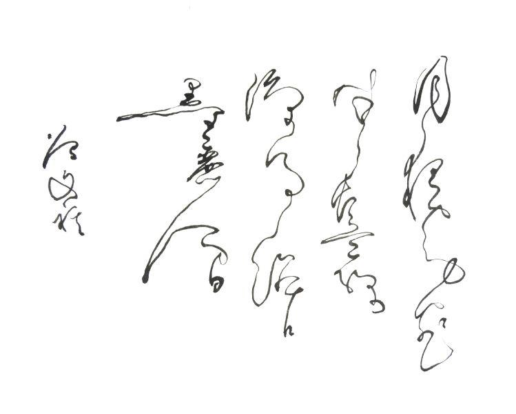 曾文祺-情帖