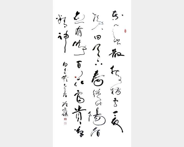 曾文祺-陽春有腳
