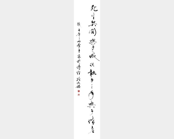 曾文祺-牽手