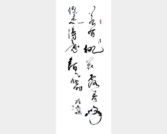 曾文祺-桃花露